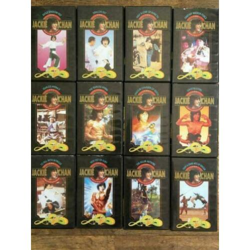 Jackie Chan collectie - compleet 12 VHS films